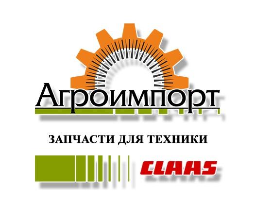Запчасти для техники CLAAS (КЛААС)